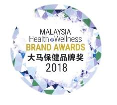 Malaysia Health & Wellness Brand Awards